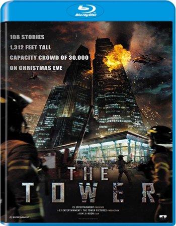 The Tower (2012) Dual Audio Hindi 720p BluRay