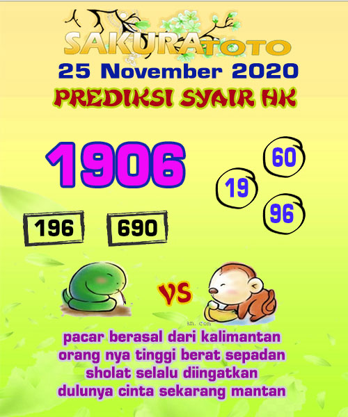 Syair Sakuratoto HK Rabu 25 November 2020