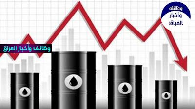هبوط اسعار النفط لاقل من 40 دولار بسبب انخفاض الطلب
