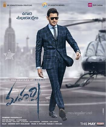 Maharshi full movie Download ; South movie Dubbed in hindi ; hdprintmovie.com