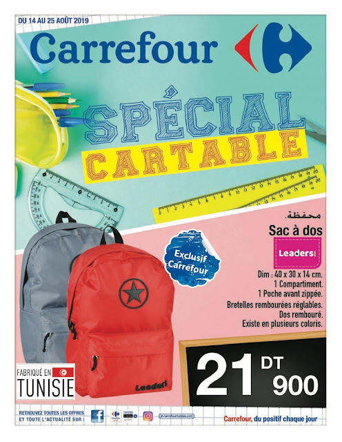 catalogue carrefour tunisie marsa aout rentree scolaire 2019