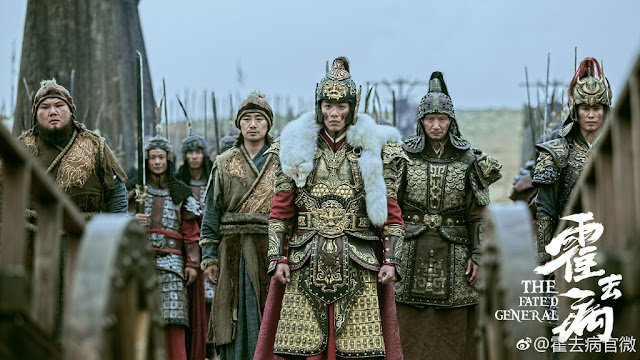 The Fated General Zhang Ruo Yun wraps filming