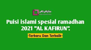 Puisi islami terbaru 2021 bulan ramadhan