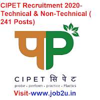 CIPET Recruitment 2020, Technical & Non-Technical ( 241 Posts)