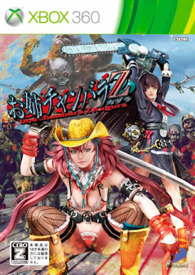 Onechanbara Z: Kagura (JTAG/RGH) Xbox 360 Torrent