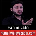 shiahd.blogspot.com/2017/10/farhan-haider-nohay-2018.html