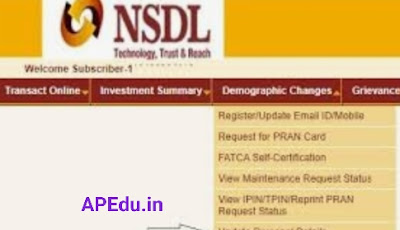 PERSONAL DETAILS UPDATE given in PRAN ACCOUNT