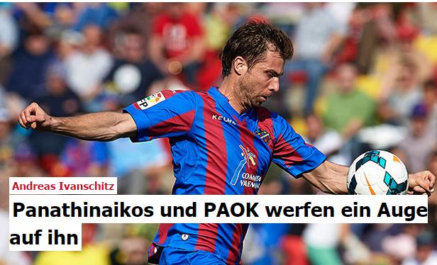 Νέες φήμες για Ίβανσιτς!
