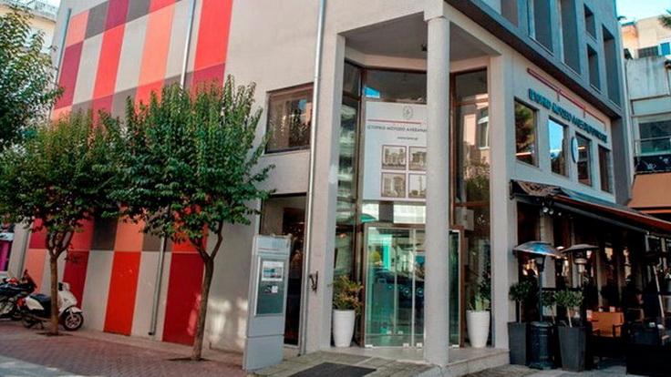 Ετήσια Γενική Συνέλευση του Συλλόγου Ιστορικό Μουσείο Αλεξανδρούπολης