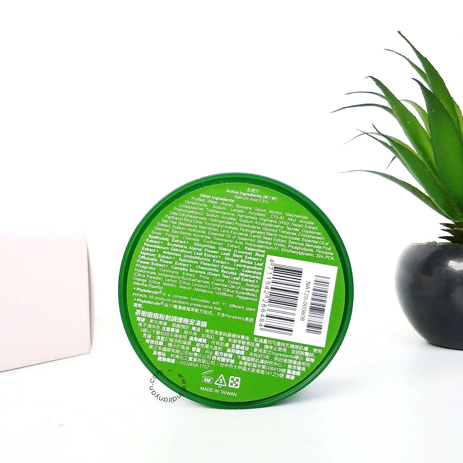 naruko-tea-tree-night-gelly