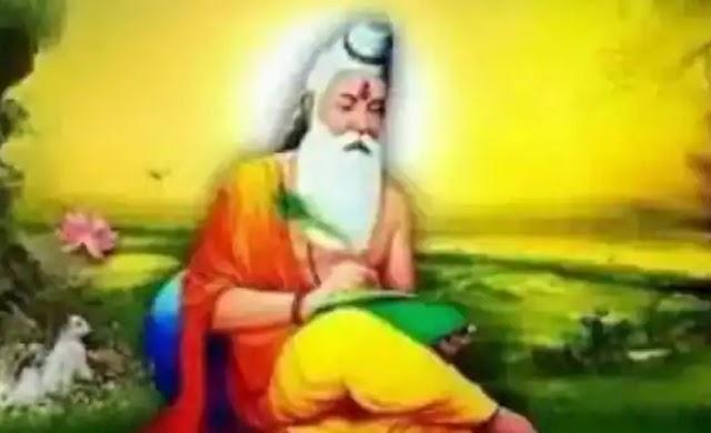 Maharishi Valmiki Jayanti 2021 : वाल्मिकी जयंती आज, रत्नाकर से ऐसे बने महर्षि वाल्मिक, की रामायण की रचना