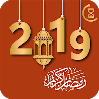 Ramadan 2019 Apk free Download for Android