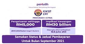 i-Citra: Semak Status & Tarikh Pembayaran Bulan September