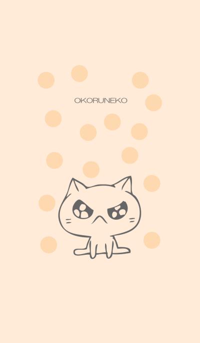 OKORUNEKO