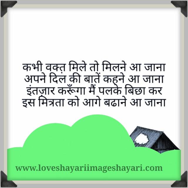 romantic love images in hindi