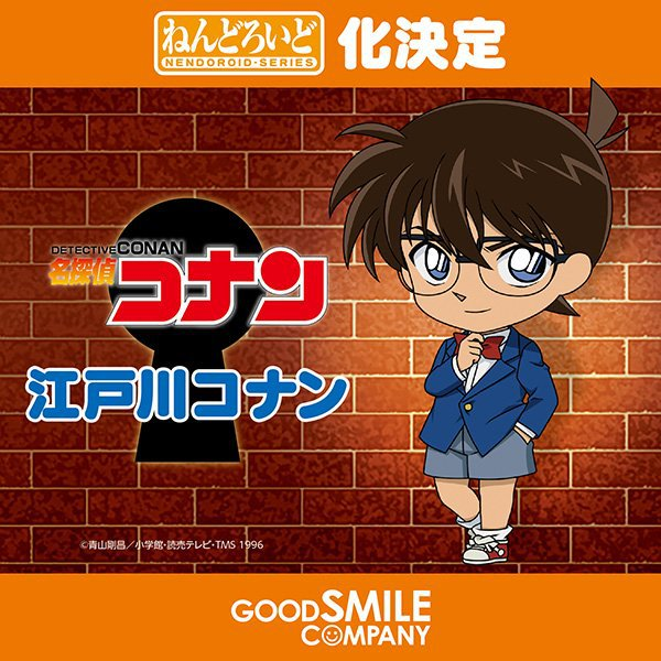"Conan Edogawa de ""Detective Conan"""