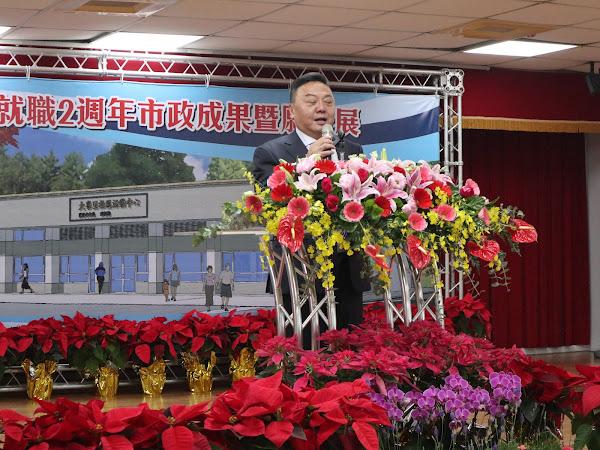 員林市長游振雄就職2週年 市政成果暨願景以展覽呈現