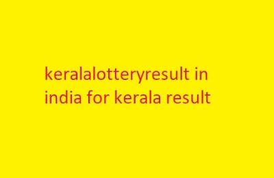 keralalotteryresult keralalottery result tody
