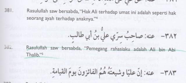 Aqidah Syiah: Ali bin Abi Thalib Adalah Tiang Agama