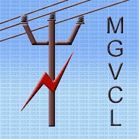 MGVCL 2021 Jobs Recruitment Notification of Deputy Superintendent 39 posts