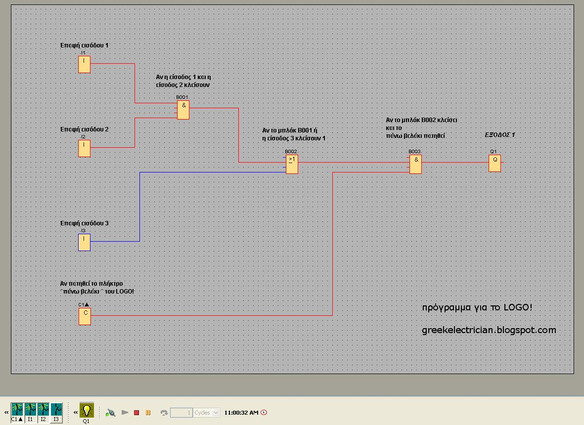Ladder Logic Diagram Examples Goodman Electric Air Handler Wiring Electrician: Programming Example Of The Small Plc. Siemens Logo!