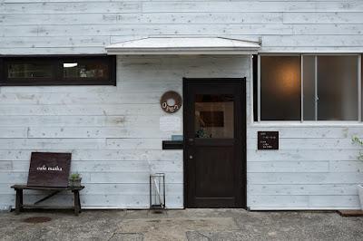 長野県・松本市大手 cafe matka(カフェマトカ)
