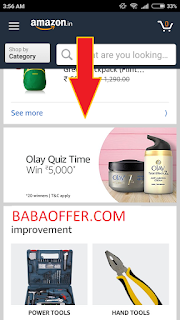 ANSWER OLAY QUIZ TIME