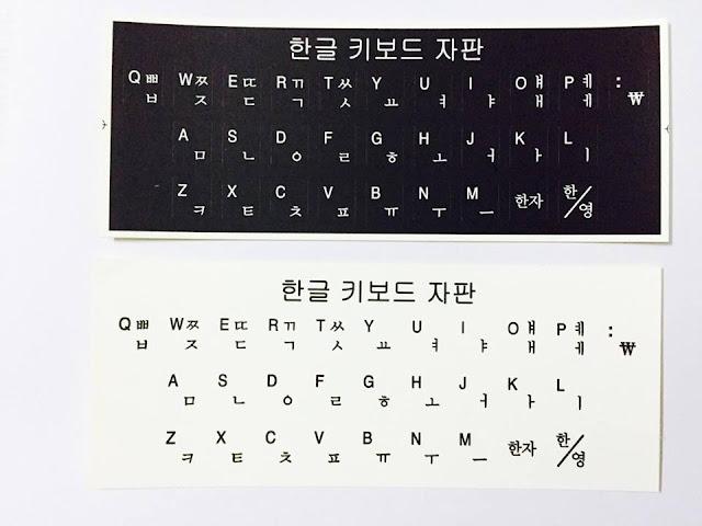 Miếng Dán Bàn Phím Tiếng Hàn