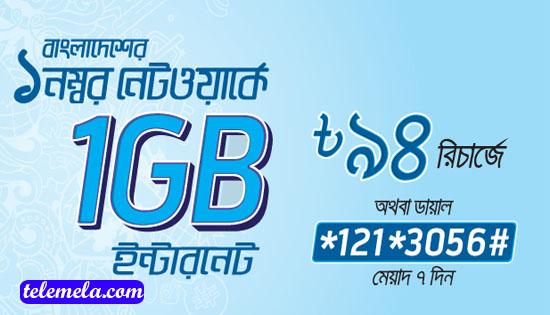 GP 1gb internet at 94 Tk
