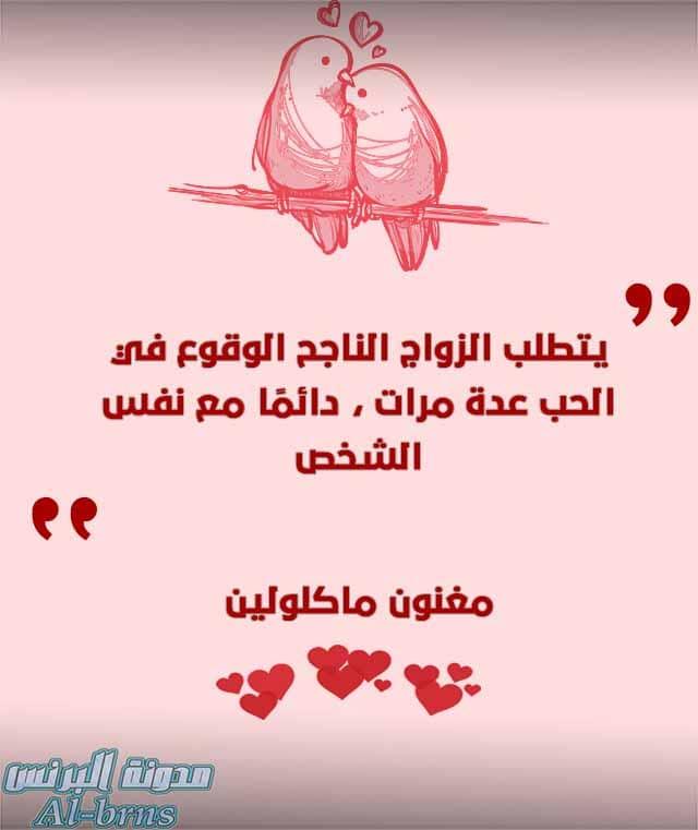 عبارات حب قصيرة (4)