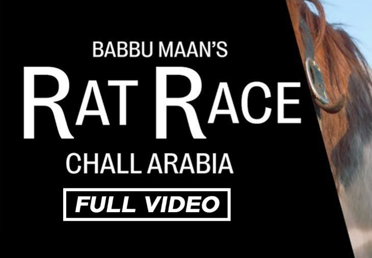 Rat Race Lyrics - Babbu Maan