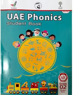 كتاب الطالب في اللغة الانجليزية للصف الثاني الفصل الاول 2020-2021