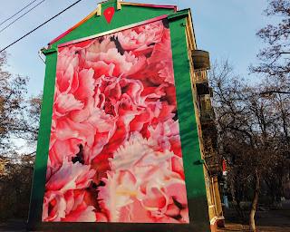 Краматорск. Донецкая обл. Улица муралов