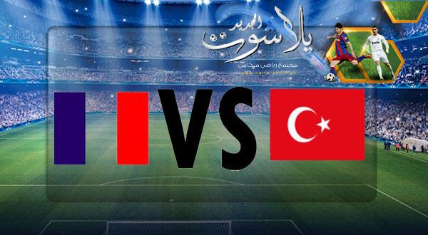 نتيجة مباراة فرنسا وتركيا بتاريخ 07-06-2019 التصفيات المؤهلة ليورو 2020