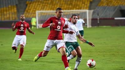 مشاهدة مباراة الأهلي والمصري البورسعيدي