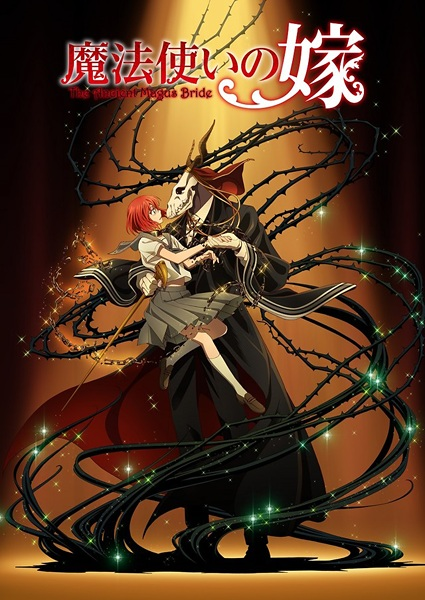 Review Anime Mahoutsukai no Yome