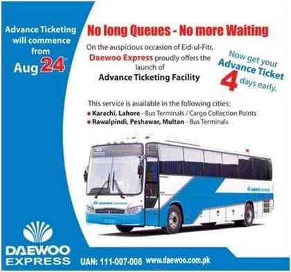 Chandi-Chowk-Rawalpindi1 Daewoo Rawalpindi To Lahore