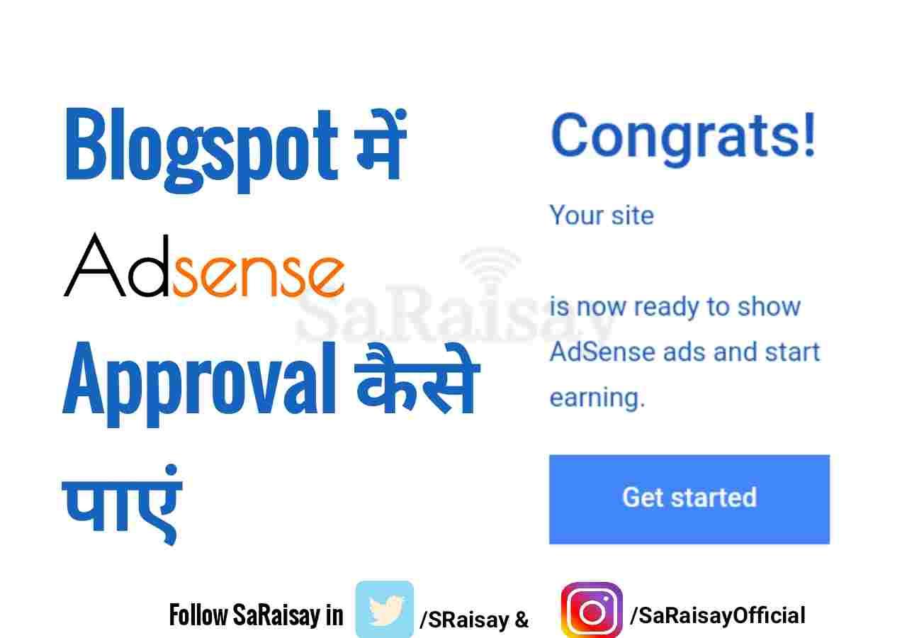 AdSense approval in Blogspot domain