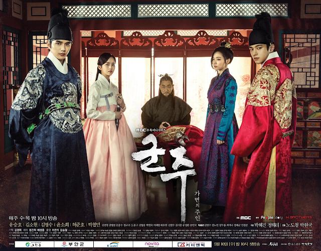 韓劇-主君的面具-分集劇情-線上看-君主-假面的主人