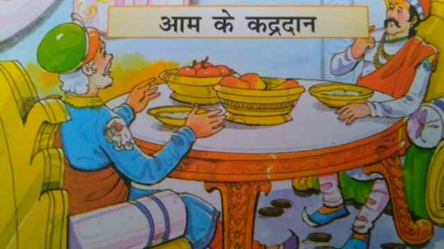 Latest Kids Story in Hindi