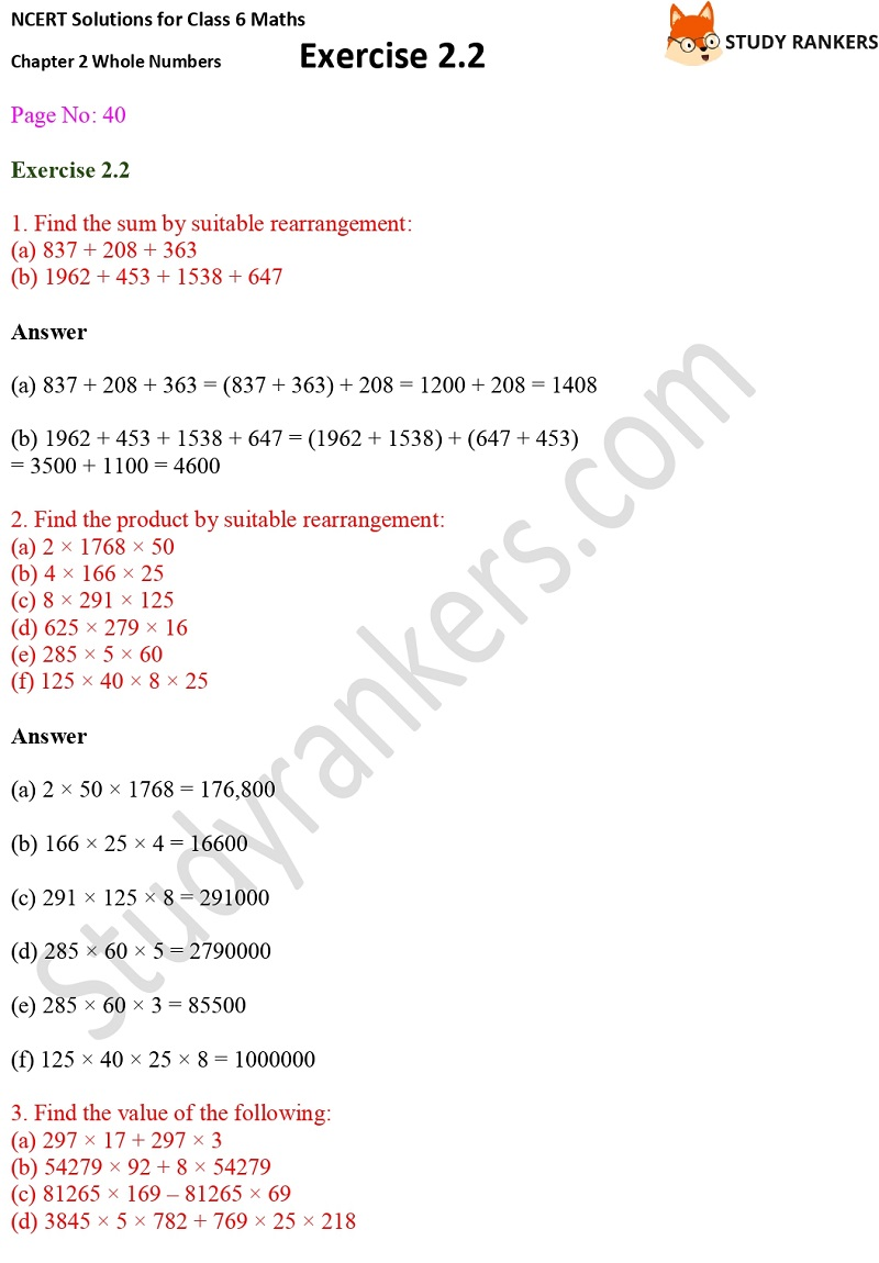 NCERT Solutions for Class 6 Maths Chapter 2 Whole Numbers Exercise 2.2 Part 1