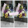 Standing Flower 100116