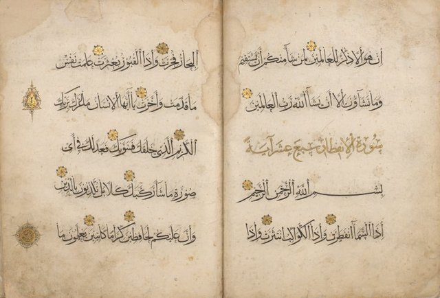 Pengertian Definisi Makkiyah dan Madaniyah, Dasar Penetapan dan Karakteristik Makkiyah dan Madaniyah