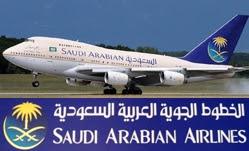 Paket Haji Plus 2020 Khusus Kuota Resmi Kemenag RI