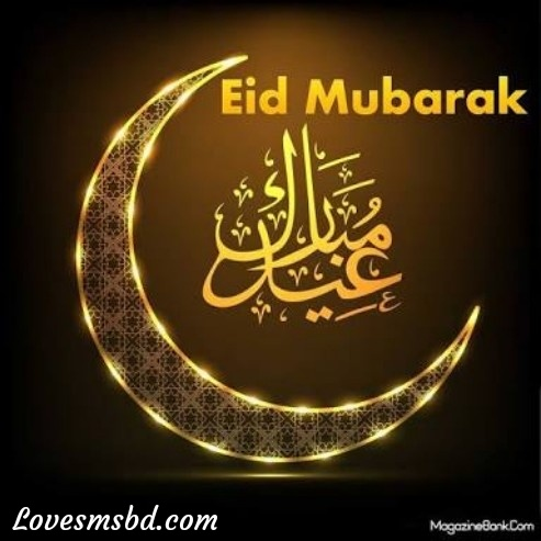 eid mubarak greeting images