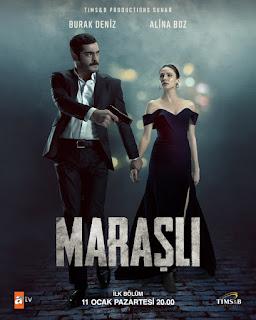 Марашлъ – Сезон 1 Епизод 2