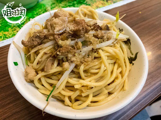 榮記肉圓-旗山區小吃推薦