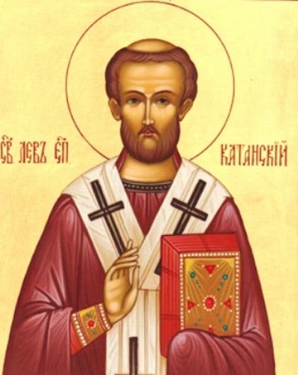 "Результат пошуку зображень за запитом ""Житіє преподобного отця нашого Лева, єпископа Катанського"""
