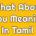 What About You Meaning In Tamil | What About You Meaning