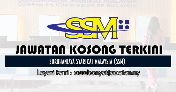 Jawatan Kosong 2019 di Suruhanjaya Syarikat Malaysia (SSM)